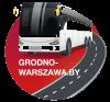 Рейсовый Автобус Гродно-Белосток-Варшава